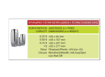 Tetracylinder Cans